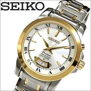 【当店ならお得クーポンあり】セイコー SNQ148P1(7) プルミエ パーペチュアル 腕時計 メンズ 海外モデル 逆輸入|ryus-select