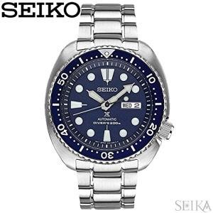 (レビューを書いて5年保証) (サマークリアランス) 時計 セイコー SEIKO SRP773K1(98) 腕時計 メンズ ネイビー 自動巻き 逆輸入 ギフト|ryus-select