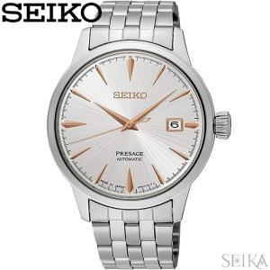 (レビューを書いて5年保証) (サマークリアランス) 時計 セイコー SRPB47J1 (97) 自動巻き 腕時計 メンズ 海外モデル 逆輸入|ryus-select