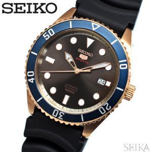 (レビューを書いて5年保証) (サマークリアランス) 時計 セイコー SRPB96K1 (88) 自動巻き 腕時計 ラバー 海外モデル 逆輸入【0703】|ryus-select
