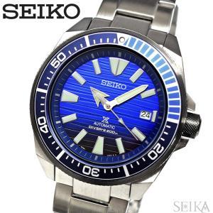 (サマークリアランス) セイコー SEIKO SRPC93K1(119) 時計 腕時計 メンズ ネイビーブルー シルバー 自動巻き 海外モデル【0703】|ryus-select