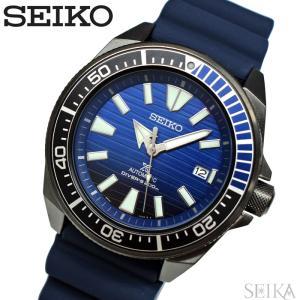セイコー SEIKO SRPD09K1(126) プロスペックス ダイバーズ 自動巻き 時計 腕時計 メンズ ネイビー ラバー|ryus-select