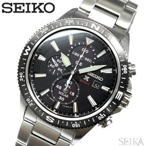 セイコー SEIKO SSC705P1(130) プロスペックス ソーラー 時計 腕時計 メンズ ブラック シルバー ryus-select