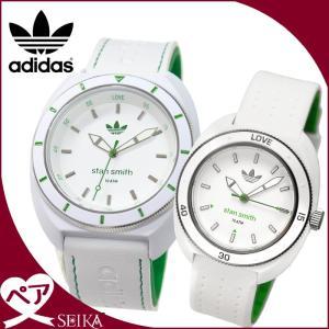 【当店ならお得クーポンあり】ペアウォッチ アディダス adidas スタンスミスADH2931 ADH3122 時計 腕時計  メンズ レディースホワイト グリーン ryus-select