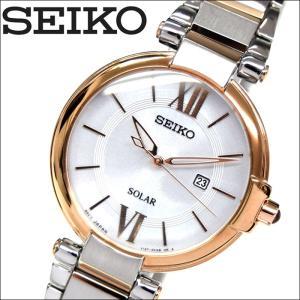 【商品入れ替えクリアランス】セイコー SEIKO SUT156P1(31) ソーラー クオーツ 時計 腕時計 レディース 海外モデル 逆輸入ピンクゴールドの腕時計 ryus-select