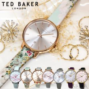 (クリアランス)テッドベーカー ケイト 時計 腕時計 レディース レザー メッシュ 花柄 シェル ギフト(新生活)|ryus-select