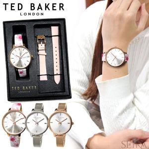 (クリアランス)テッドベーカー ケイト 時計 腕時計 レディース レザー メッシュ 花柄 替えベルト付き チェンジベルト ギフト(新生活)|ryus-select