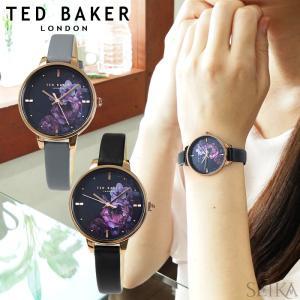 (クリアランス)テッドベーカー ケイト (71)TE50703001 (72)TE50703002 時計 腕時計 レディース レザー シェル 花柄 ギフト(新生活)|ryus-select
