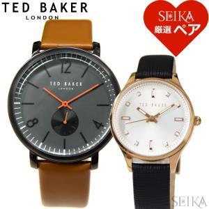 (5年保証) (特典付き) テッドベーカー ペアウォッチ メンズ (22)10031514 レディース (10)10030744 腕時計|ryus-select