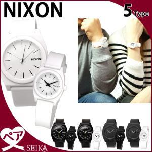 【当店ならお得クーポンあり】ペアウォッチ NIXON ニクソン 腕時計TIME TELLER タイムテラー A119-000 A119-524 A119-1030 A425-000 A425-100|ryus-select