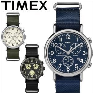 タイメックス/TIMEX 時計 40mm/ナイロン/ユニセックス/メンズ/レディース TW2P71300(10)TW2P71400(11)TW2P71500(12)|ryus-select