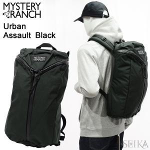 (サマークリアランス)  ミステリーランチ MYSTERY RANCH バックパック Urban Assault (4) 01-10-101872 ブラック 通勤 通学 鞄 かばん リュック メンズ|ryus-select