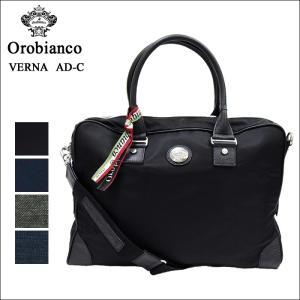 【39】オロビアンコ Orobianco  ブリーフケース ビジネスバッグ 2WAYVERNE AD-C(ヴェルネ)全4色通勤 通学 鞄 かばん ビジネス|ryus-select