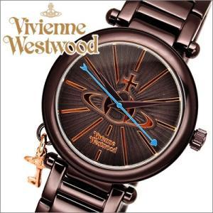 ヴィヴィアンウエストウッド オーブ時計 腕時計 レディースブラウン VV006KBR|ryus-select