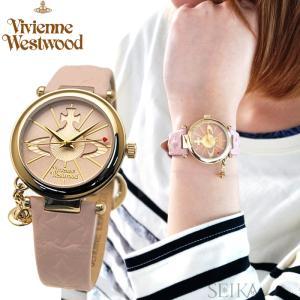 【お取り寄せ】(ショップ袋プレゼント)ヴィヴィアンウエストウッドVivienne Westwood オーブ時計 腕時計 レディースピンク ゴールド VV006PKPK(ty04)|ryus-select