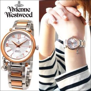 ヴィヴィアンウエストウッド レディース 腕時計 VV006RSSL/シルバー×ピンクゴールド Orb(オーブ)|ryus-select