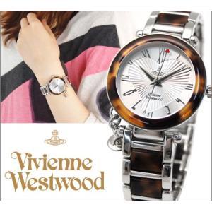 ヴィヴィアンウエストウッド/Vivienne Westwood レディース 腕時計 VV006SLBR/シルバー×べっ甲 Orb(オーブ)|ryus-select