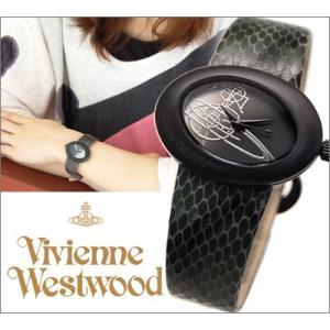 【商品入れ替えクリアランス】ヴィヴィアンウエストウッド  エリプス 時計 腕時計 レディース レザー ブラック ヘビ VV014CHBK|ryus-select