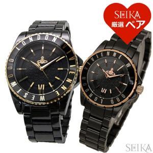ペアウォッチヴィヴィアンウエストウッド VV048GDBK VV088RSBK 時計 腕時計 メンズ レディース|ryus-select
