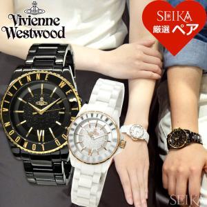 ペアウォッチ ショップ袋付 ヴィヴィアンウエストウッド VV048GDBK VV088RSWH 時計 腕時計 メンズ レディース|ryus-select
