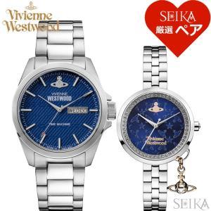 (5年保証) (ペアウォッチ) ヴィヴィアンウエストウッド メンズ VV063NVSL レディース VV139NVSL 腕時計 時計 メンズ ギフト|ryus-select