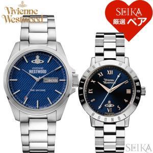 (5年保証) (ペアウォッチ) ヴィヴィアンウエストウッド メンズ VV063NVSL レディース VV152NVSL 腕時計 時計 ネイビー シルバー|ryus-select