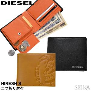 【商品入れ替えクリアランス】(37)ディーゼル DIESEL 二つ折り財布 メンズ レディース 財布 サイフ 【CPT】|ryus-select