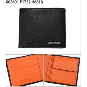 【商品入れ替えクリアランス】(37)ディーゼル DIESEL 二つ折り財布 メンズ レディース 財布 サイフ 【CPT】|ryus-select|02