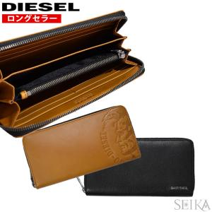 【134】ディーゼル DIESEL X05344 X05986 X05995 メンズ レディース サイフ ラウンドファスナー 長財布 【CPT】|ryus-select