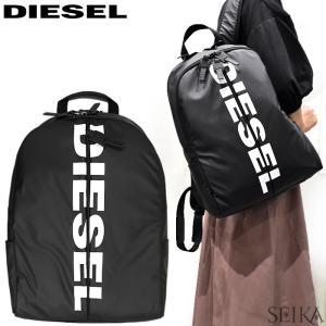 ディーゼル DIESEL リュック バックパック リュックサックX06330 P1705 T8013(214)ブラック BOLD BACK 2|ryus-select