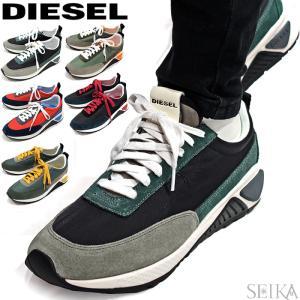 ディーゼル スニーカー Y01880 P0375 メンズ シューズ 靴 スポーツ ローカット アパレル プレゼント 父の日 ryus-select