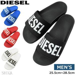(サマークリアランス) ディーゼル DIESEL サンダル FREESTYLE RY02174 メンズ シャワーサンダル 25.5cm 27cm 28.5cm 【0703】|ryus-select