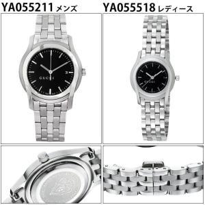 ペアウォッチ グッチ GUCCIYA055211 YA055518Gクラス ブラック×シルバー 時計 腕時計 メンズ レディース|ryus-select|02