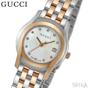 【当店ならお得クーポンあり】グッチ 時計 腕時計 レディース YA055535 (ty1)|ryus-select