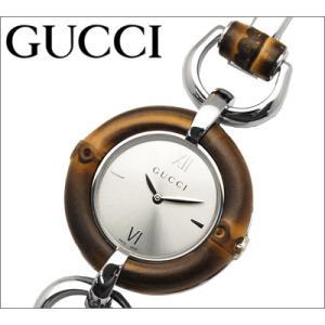 グッチ レディース腕時計 バンブー 竹(YA132403)|ryus-select