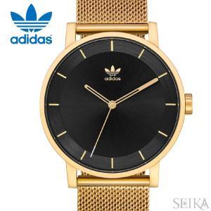 【当店ならお得クーポンあり】アディダス adidas District_M1【2】Z04-1604(Z04-1604-00)時計 腕時計 メンズ レディース ブラック ゴールド メッシュ|ryus-select