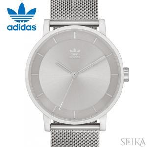 【当店ならお得クーポンあり】アディダス adidas District_M1【3】Z04-1920(Z04-1920-00)時計 腕時計 メンズ レディース シルバー メッシュ|ryus-select