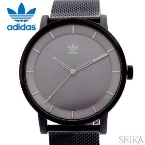 【当店ならお得クーポンあり】アディダス adidas District_M1【4】Z04-2068(Z04-2068-00)時計 腕時計 メンズ レディース グレー ブラック メッシュ|ryus-select