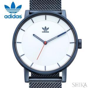 【当店ならお得クーポンあり】アディダス adidas District_M1【5】Z04-3032(Z04-3032-00)時計 腕時計 メンズ レディース|ryus-select