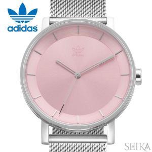 【当店ならお得クーポンあり】アディダス adidas District_M1【6】Z04-3035(Z04-3035-00)時計 腕時計 メンズ レディース ピンク シルバー メッシュ|ryus-select