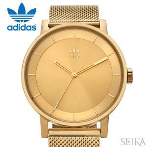 【当店ならお得クーポンあり】アディダス adidas District_M1【7】Z04-502(Z04-502-00)時計 腕時計 メンズ レディース ゴールド メッシュ|ryus-select