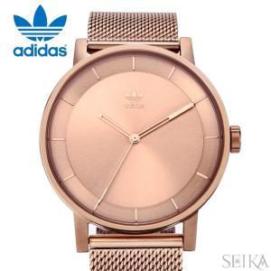 【当店ならお得クーポンあり】アディダス adidas District_M1【8】Z04-897(Z04-897-00)時計 腕時計 メンズ レディース ローズゴールド メッシュ|ryus-select