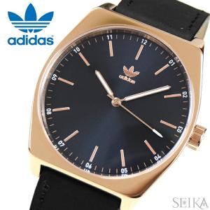【当店ならお得クーポンあり】アディダス adidas Process_L1【14】Z05-2967(Z05-2967-00)時計 腕時計 メンズ レディース|ryus-select