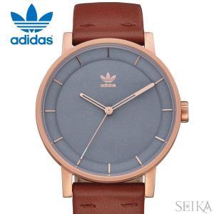 【当店ならお得クーポンあり】アディダス adidas District_L1【16】Z08-2919(Z08-2919-00)時計 腕時計 メンズ レディース グレー ブラウン レザー|ryus-select