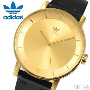 【当店ならお得クーポンあり】アディダス adidas District_L1【15】Z08-510(Z08-510-00)時計 腕時計 メンズ レディース ゴールド ブラック レザー|ryus-select