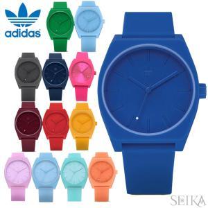 アディダス adidas PROCESS_SP1 Z10 時計 腕時計 メンズ レディース シリコン ギフト|ryus-select
