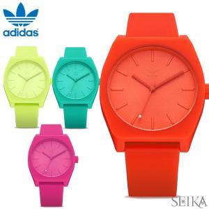 アディダス PROCESS_SP1 時計 腕時計 メンズ レディース シリコン|ryus-select