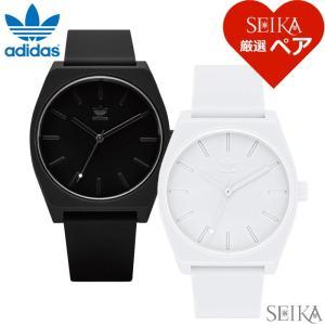時計 ペアウォッチアディダス adidas PROCESS_SP1メンズ (23) Z10-001 (24) Z10-126レディース 腕時計 ホワイトデー ryus-select