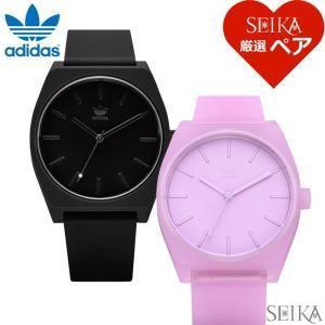 ペアウォッチアディダス adidas PROCESS_SP1メンズ (23)Z10-001 (29)Z10-3047レディース 時計 腕時計  ブラック クリアピンク シリコン【SEIKA厳選ペア】|ryus-select