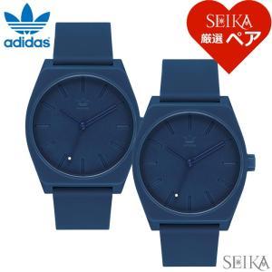 ペアウォッチアディダス adidas PROCESS_SP1(28)Z10-2904 同型ペア 時計 腕時計 メンズ レディース ネイビー シリコン【SEIKA厳選ペア】|ryus-select
